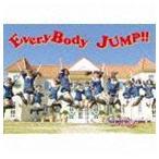 SUPER☆GiRLS / EveryBody JUMP!!(初回生産限定盤/CD+DVD ※Music Video集(メイキング付き)、超絶特典映像集収録/ジャケットA) [CD]