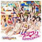 SUPER☆GiRLS / プリプリ SUMMERキッス(CD+DVD ※「プリプリ SUMMERキッス」Music Video他収録)/ジャケットA [CD]