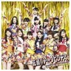 SUPER☆GiRLS / 花道!!ア〜ンビシャス [CD]