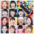 SUPER☆GiRLS/アッハッハ!〜超絶爆笑音頭〜(CD+Blu-ray)(CD)