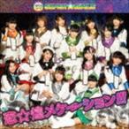 SUPER☆GiRLS/恋☆煌メケーション!!!(通常盤)(CD)