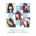東京女子流/鼓動の秘密/サヨナラ、ありがとう。(通常盤/ジャケットD)(CD)