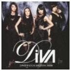DiVA / 月の裏側(初回生産限定盤/CD+DVD※ビデオクリップ、メイキング映像収録/ジャケットA) [CD]