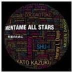 メンタメ・オールスターズ / 笑顔のために(CD+DVD ※MUSIC CLIP、MUSIC CLIP OFF SHOT収録/ジャケットB) [CD]