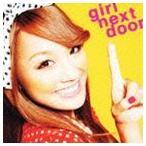 GIRL NEXT DOOR/ダダパラ!!(CD+DVD ※ユメのカタナ MV他収録)(CD)