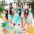 SKE48 / パレオはエメラルド(CD+DVD/ジャケットB) [CD]