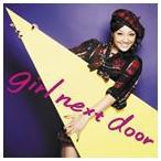 GIRL NEXT DOOR/ROCK YOUR BODY(CD+DVD ※Music Clip他収録)(CD)
