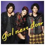 GIRL NEXT DOOR / ROCK YOUR BODY [CD]
