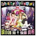 綾小路翔<愛愛傘>後藤真希 / Non stop love 夜露死苦!!(CD+DVD) [CD]画像