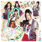 SKE48/オキドキ(type A/CD+DVD ※バズーカ砲発射! Video Clip、特典映像 白組 他収録)(CD)
