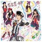SKE48 / オキドキ(type B/CD+DVD ※「微笑みのポジティブシンキング(紅組)」music video、特典映像(紅組)他収録) [CD]