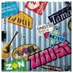 UNIST/無限フライト(CD)