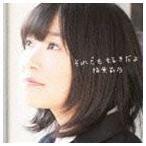 指原莉乃/それでも好きだよ(Type-C/CD+DVD/ジャケットC)(CD)