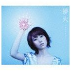moumoon / 儚火(CD+2DVD) [CD]