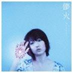 moumoon / 儚火(CD+DVD) [CD]