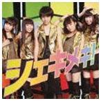 Dream5 / シェキメキ! [CD]
