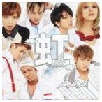 AAA / 虹(CD+DVD) [CD]