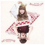 北乃きい / ラズベリージャム(通常盤) [CD]