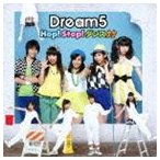 Dream5 / Hop! Step! ダンス↑↑(CD+DVD) [CD]