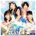 SKE48 / 美しい稲妻(初回生産限定盤/Type-A/CD+DVD/ジャケットType-A) [CD]