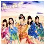 SKE48/美しい稲妻(初回生産限定盤/Type-B/CD+DVD/ジャケットType-A)(CD)