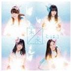 SKE48/未来とは?(通常盤/Type-B/CD+DVD)(CD)