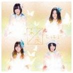 SKE48/未来とは?(通常盤/Type-D/CD+DVD)(CD)