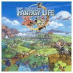 (ゲーム・ミュージック) ファンタジーライフ オリジナルサウンドトラック(CD)