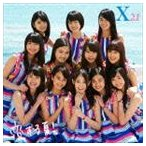 X21/恋する夏!(CD+DVD)(CD)