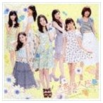 SKE48 / 不器用太陽(通常盤/Type-A/CD+DVD) [CD]