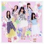 SKE48/不器用太陽(通常盤/Type-B/CD+DVD)(CD)