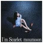 moumoon/I'm Scarlet(CD)