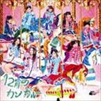 SKE48 / 12月のカンガルー(初回生産限定盤/Type-A/CD+DVD) [CD]