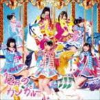SKE48 / 12月のカンガルー(初回生産限定盤/Type-C/CD+DVD) [CD]