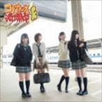 SKE48 / コケティッシュ渋滞中(通常盤/Type-A/CD+DVD) [CD]