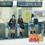 SKE48 / コケティッシュ渋滞中(通常盤/Type-B/CD+DVD) [CD]