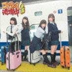 SKE48 / コケティッシュ渋滞中(通常盤/Type-C/CD+DVD) [CD]