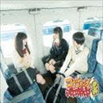 SKE48 / コケティッシュ渋滞中(通常盤/Type-D/CD+DVD) [CD]