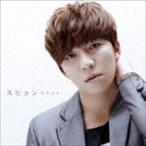 スヒョン / 君だけを(CD+DVD) [CD]
