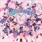 X21/マジカル☆キス(CD)