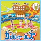 マリーンズカンパイガールズ / カンパイ応援歌 [CD]
