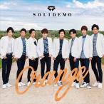 SOLIDEMO/Orange(EMO盤)(CD)