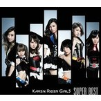 仮面ライダーGIRLS / SUPER BEST(2CD+DVD) [CD]