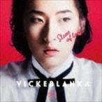 ビッケブランカ/Slave of Love(CD)