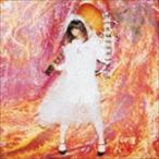 大森靖子/kitixxxgaia(CD)