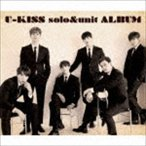 U-Kiss/U-KISS solo&unit ALBUM(CD+2DVD(スマプラ対応))(CD)