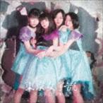 東京女子流/ラストロマンス(CD)