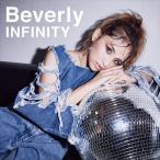Beverly / INFINITY(CD+DVD) [CD]