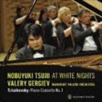 辻井伸行×ゲルギエフ(p/cond)/チャイコフスキー:ピアノ協奏曲第1番LIVE(初回生産限定盤/来日記念盤)(CD)