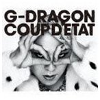 G-DRAGON (from BIGBANG)/COUP D'ETAT [+ ONE OF A KIND & HEARTBREAKER](通常盤/2CD+DVD)(CD)